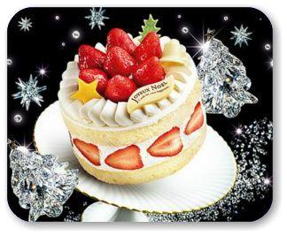 セブンイレブンクリスマスケーキ 2014 お得な予約・購入方法!