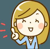 味噌汁の具材の組み合わせ方のヒント