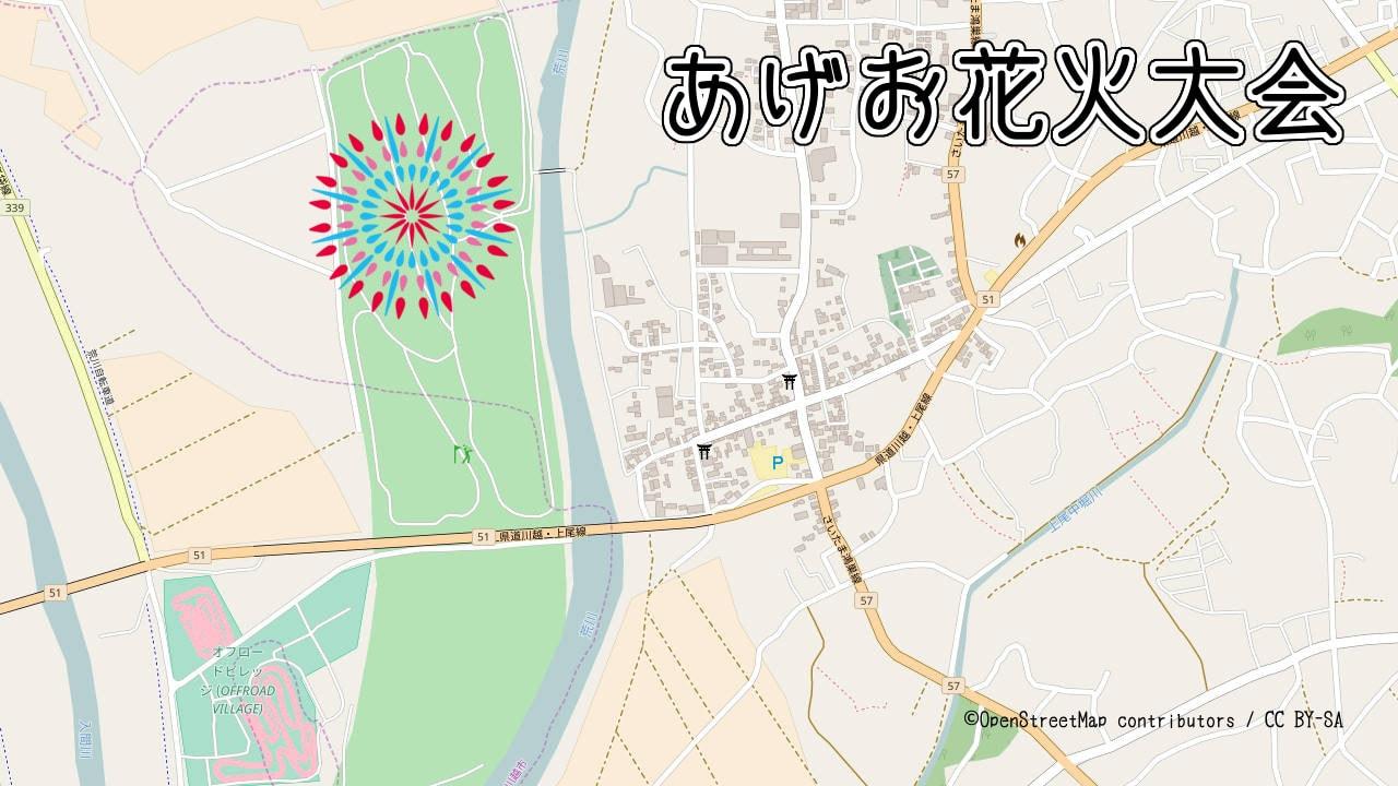 あげお花火大会2017 穴場スポット5ヶ所を厳選! 混雑対策もバッチリと!
