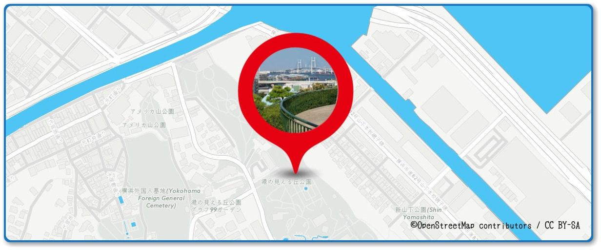 横浜スパークリングトワイライトの穴場 港の見える丘公園付近の地図