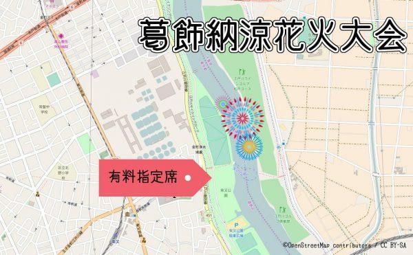 葛飾納涼花火大会 アクセスマップ