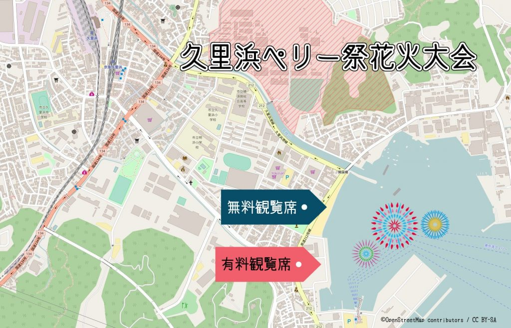 久里浜ペリー祭花火大会のアクセスマップ