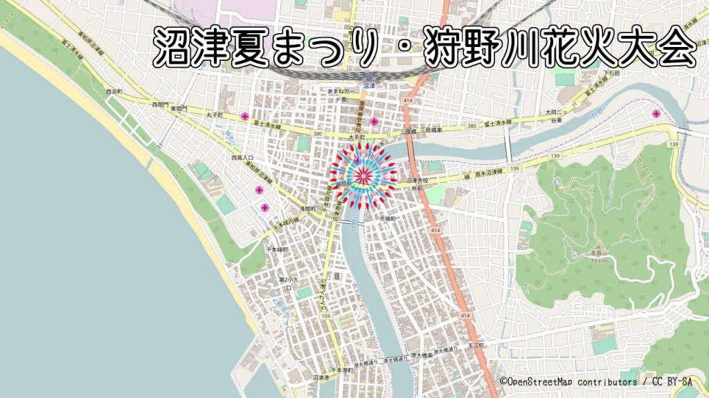 沼津夏まつり・狩野川花火大会 アクセスマップ