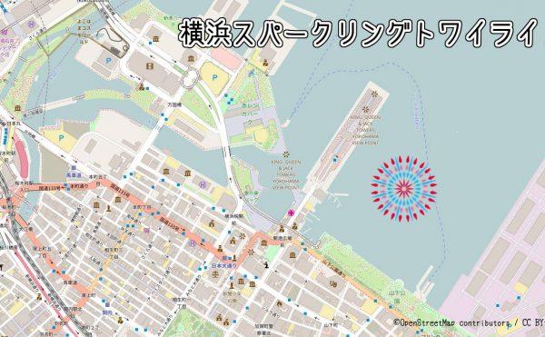 横浜スパークリングトワイライト アクセスマップ