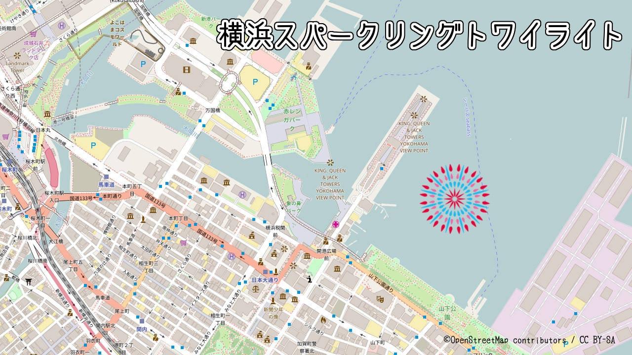 横浜スパークリングトワイライト2017 穴場スポット3ヶ所厳選! 有料席もあり!