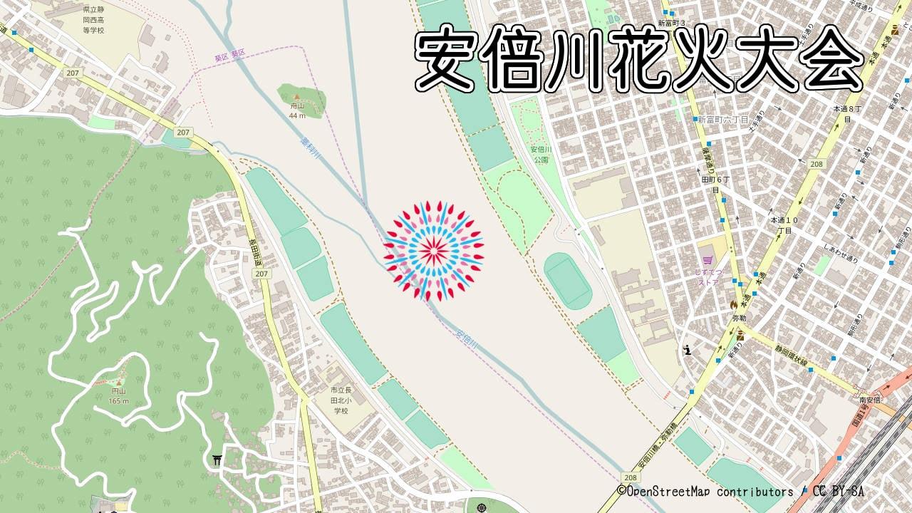 安倍川花火大会の打ち上げ場所の地図