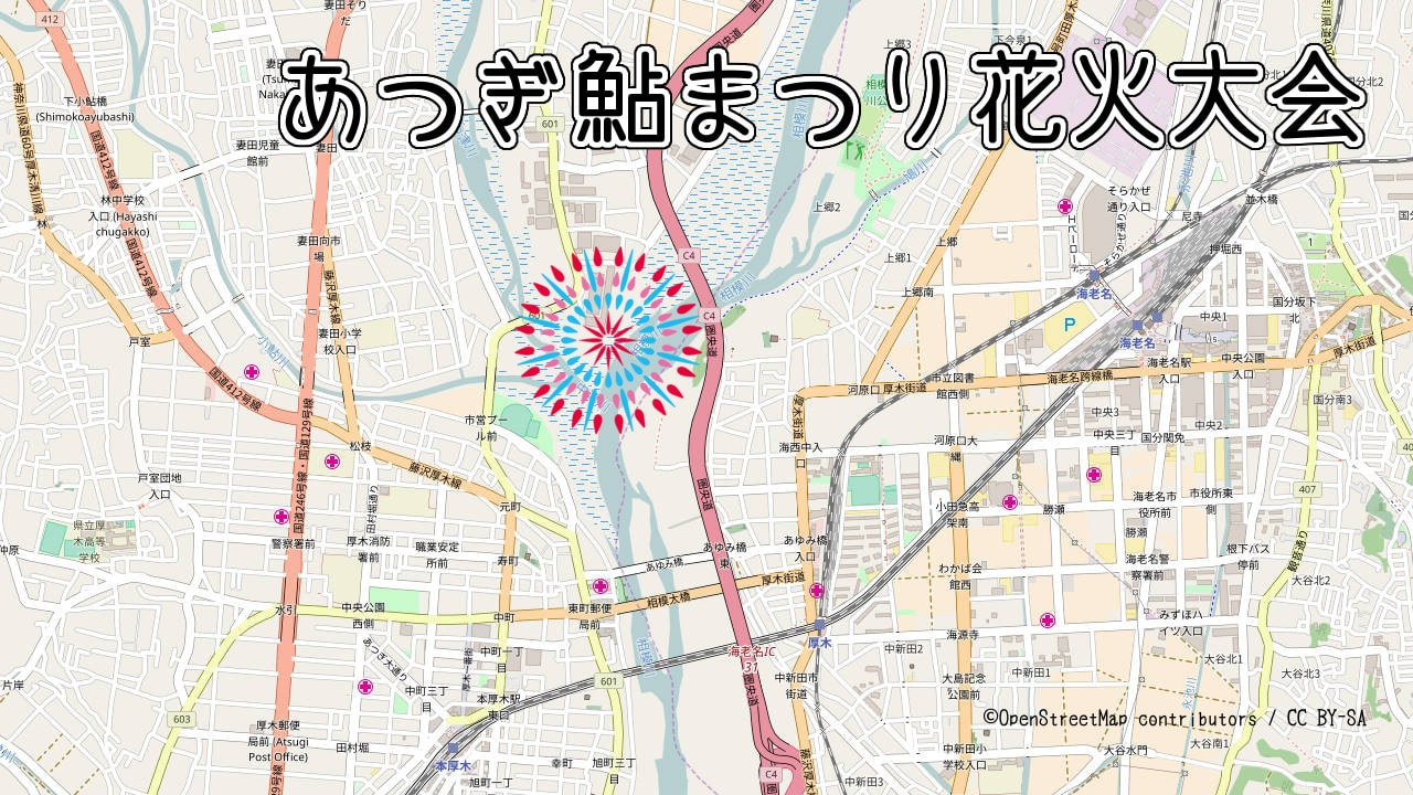 あつぎ鮎まつり大花火大会の打ち上げ場所の地図