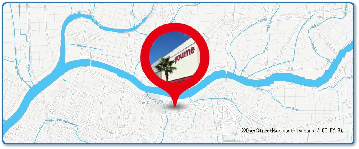 筑後川花火大会の穴場スポット ゆめタウン久留米店屋上周辺の地図
