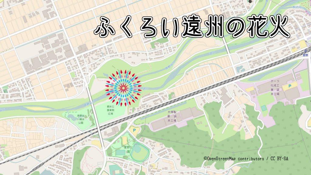 ふくろい遠州の花火の打ち上げ場所の地図