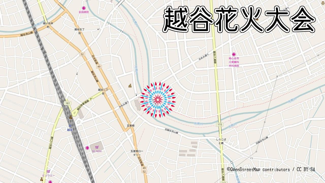 越谷花火大会の打ち上げ場所の地図