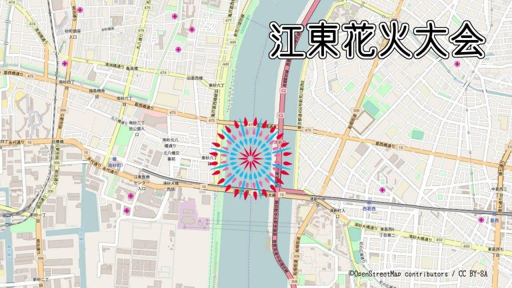 江東花火大会の打ち上げ場所の地図