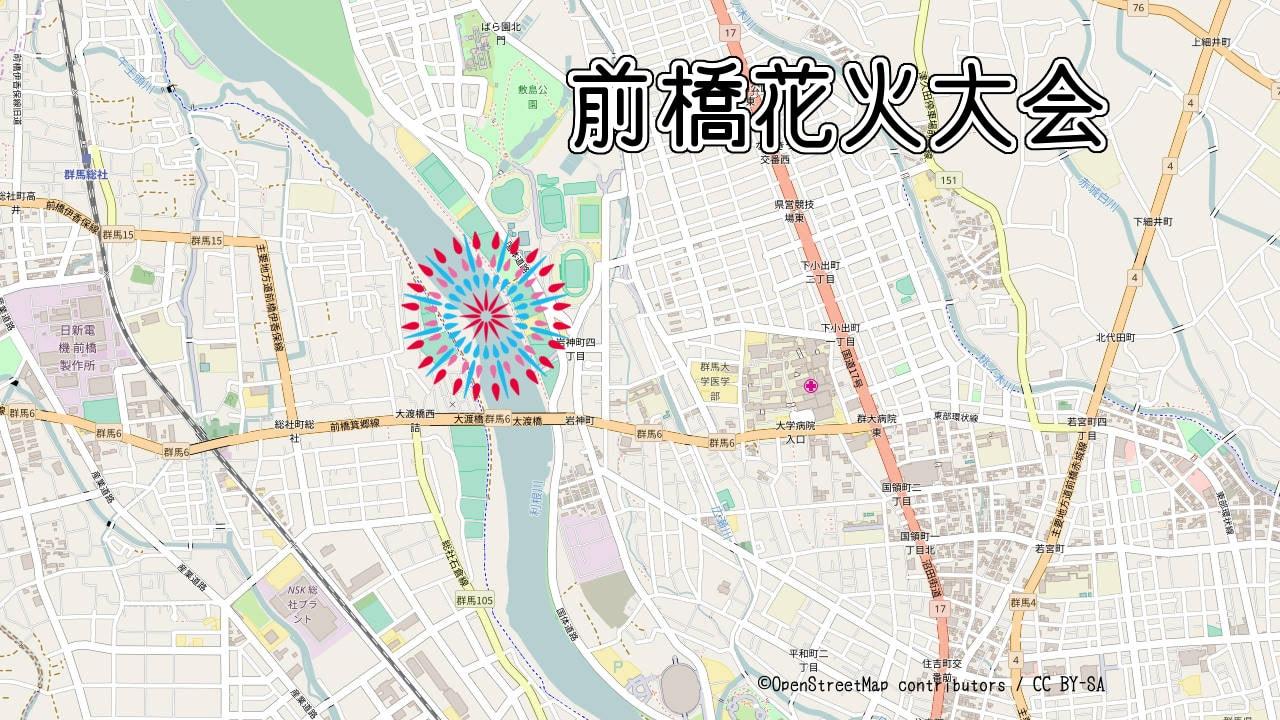 前橋花火大会の打ち上げ場所の地図
