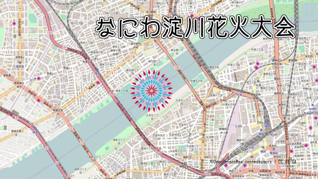 なにわ淀川花火大会の打ち上げ場所の地図