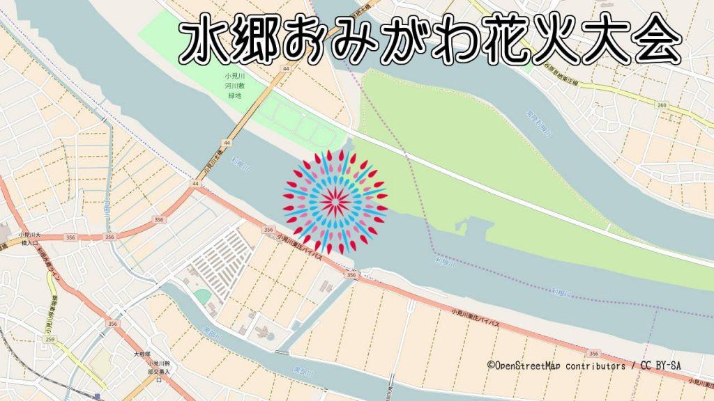 水郷おみがわ花火大会の打ち上げ場所の地図