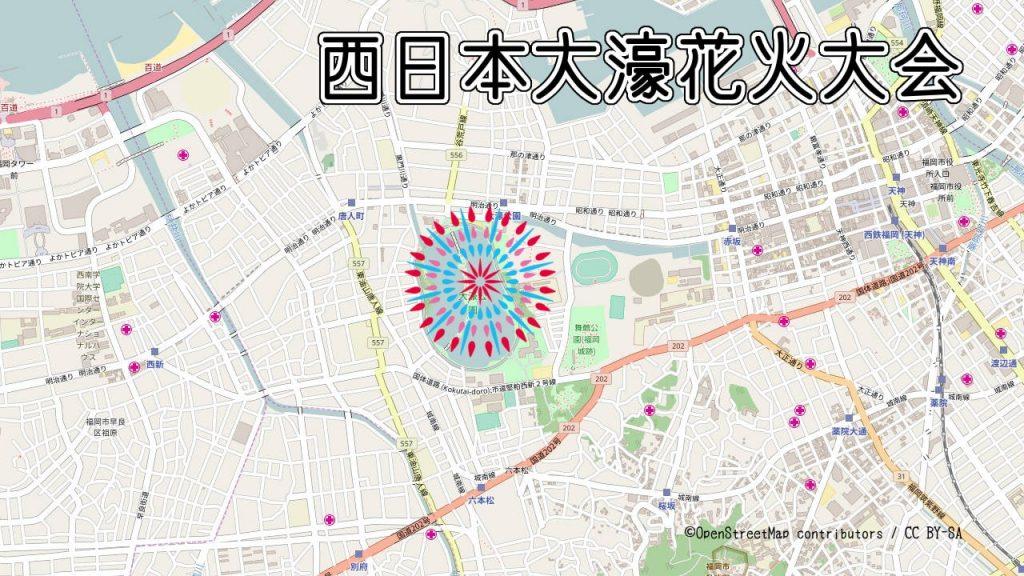 西日本大濠花火大会の打ち上げ場所の地図