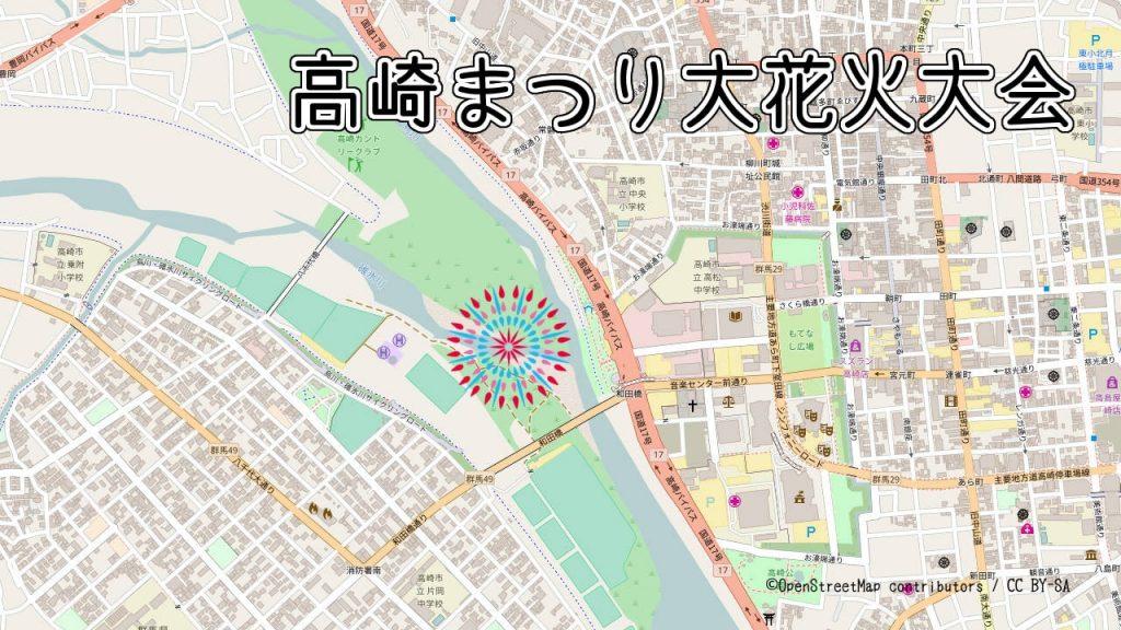 高崎まつり大花火大会の打ち上げ場所の地図