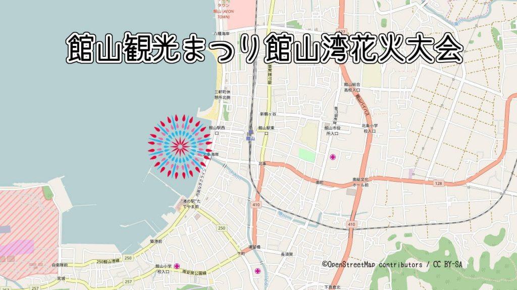 館山観光まつり館山湾花火大会の打ち上げ場所の地図