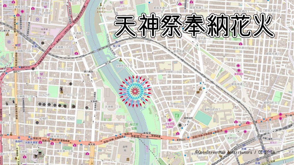 天神祭奉納花火の打ち上げ場所の地図