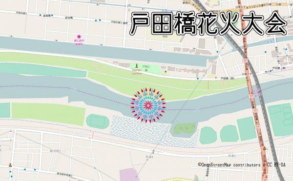 戸田橋花火大会の打ち上げ場所の地図