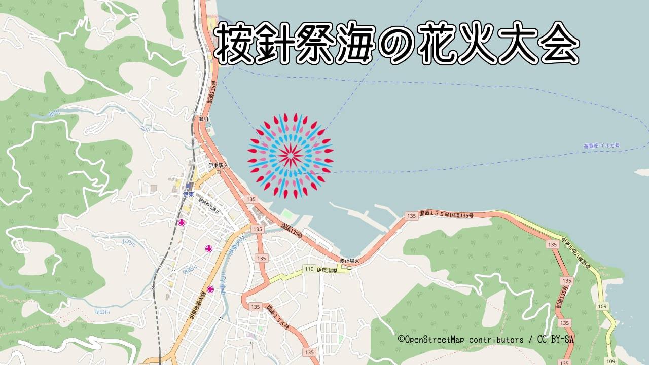 按針祭海の花火大会の打ち上げ場所の地図