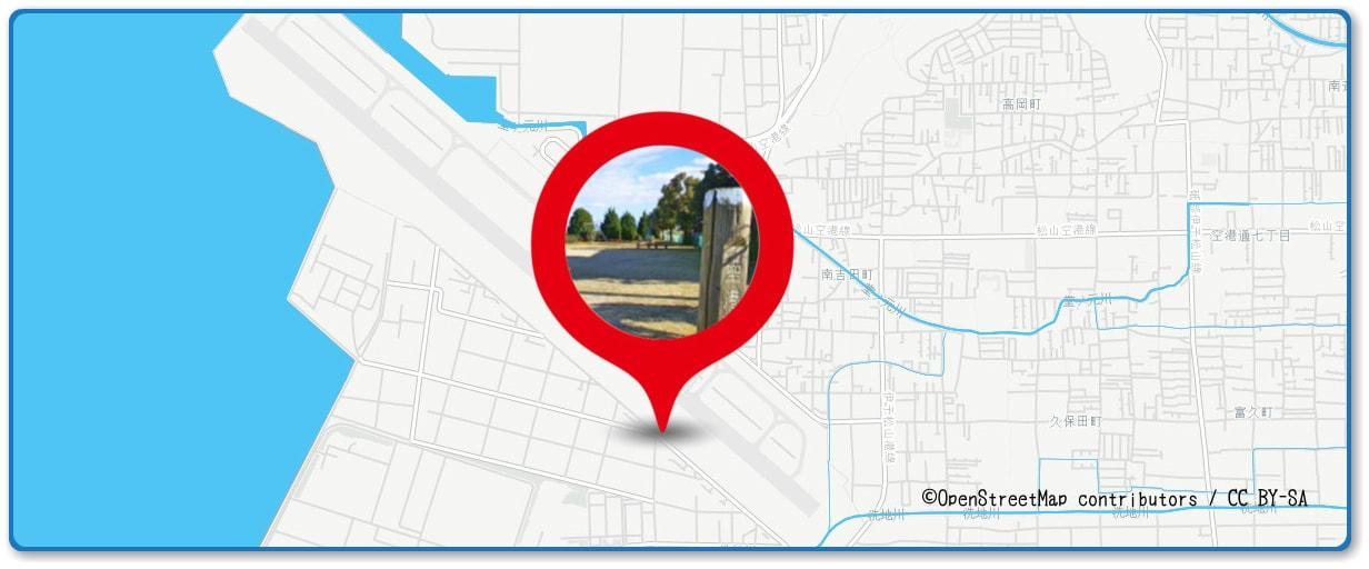 松山港まつり 三津浜花火大会の穴場スポット 松山空港南公園周辺の地図