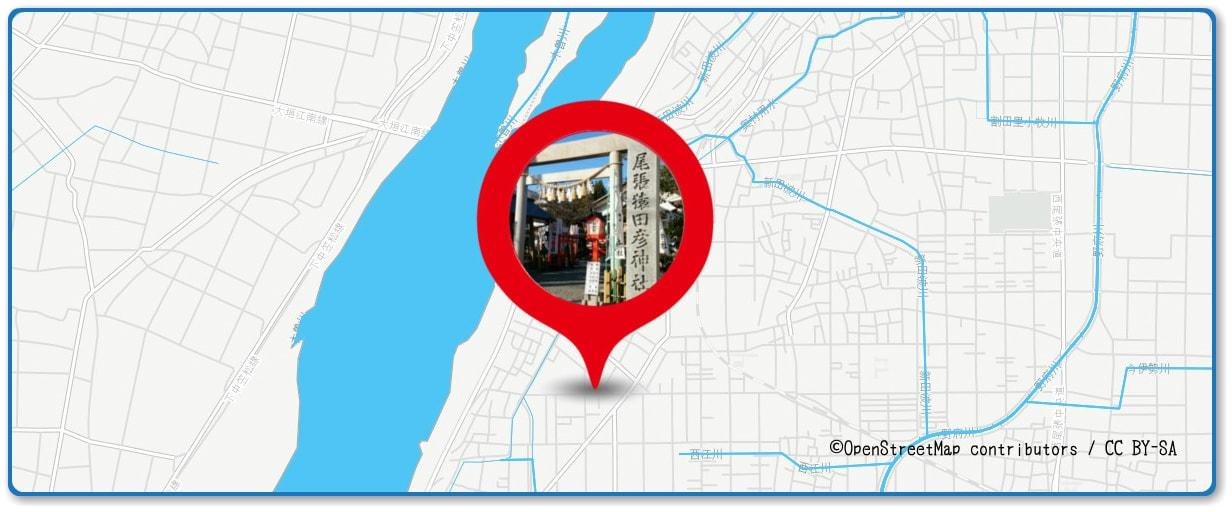 濃尾大花火大会の穴場スポット 尾張猿田彦神社周辺の地図