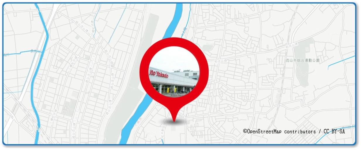 流山花火大会の穴場スポット イトーヨーカドー流山店周辺の地図