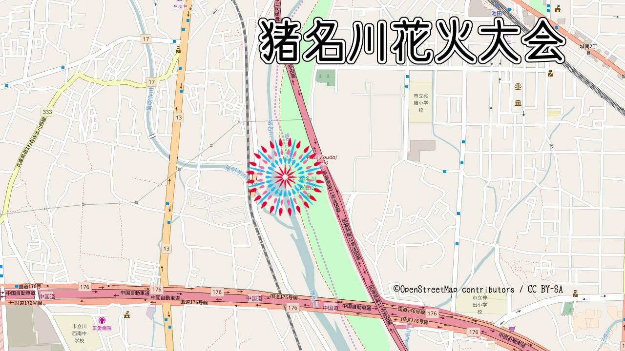 猪名川花火大会 2017 穴場スポット3ヶ所を厳選! 混雑対策もバッチリ!