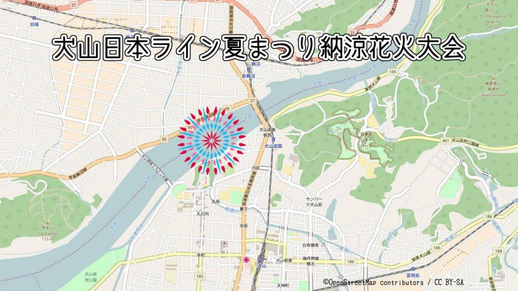 犬山日本ライン夏まつり納涼花火大会の打ち上げ場所の地図