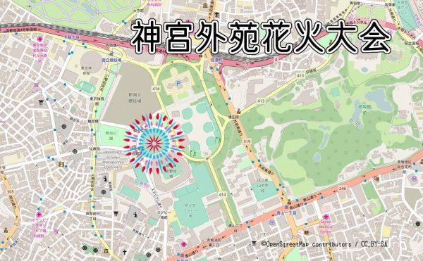 神宮外苑花火大会の打ち上げ場所の地図