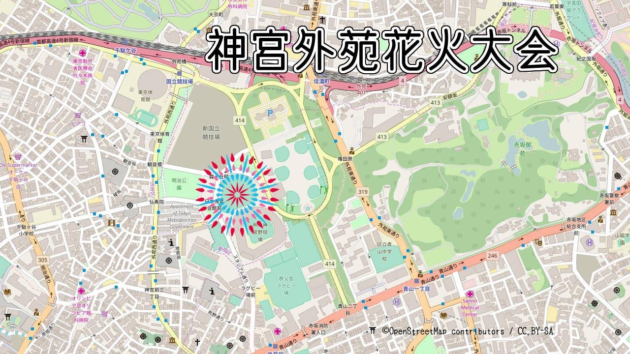 神宮外苑花火大会 2017 穴場スポット3ヶ所を厳選! 混雑対策もバッチリ!