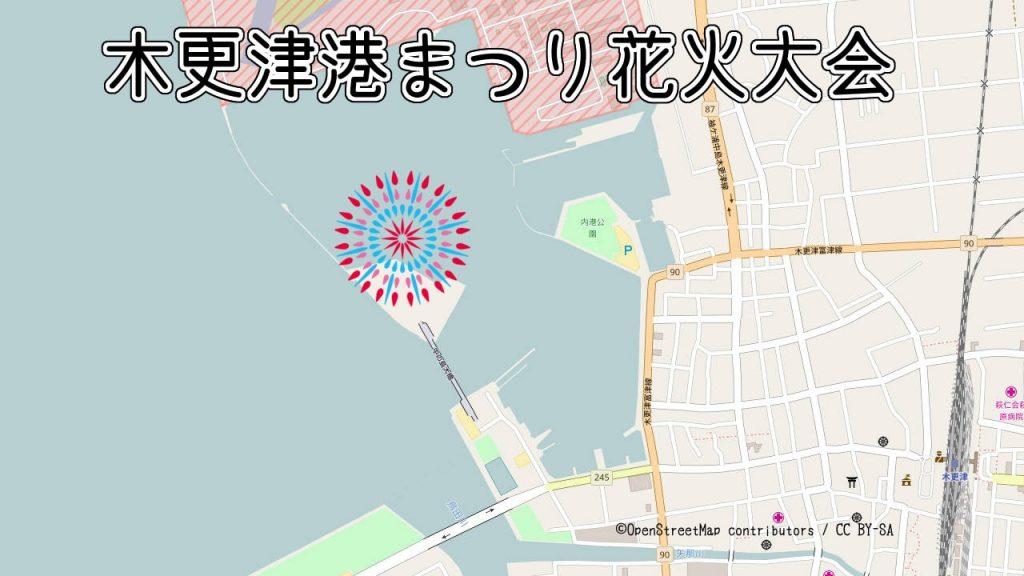 木更津港まつり花火大会の打ち上げ場所の地図