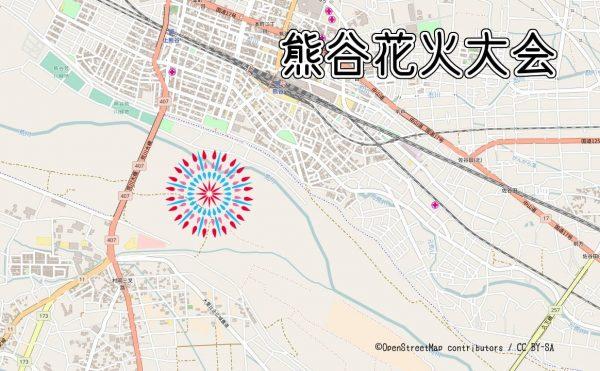熊谷花火大会の打ち上げ場所の地図
