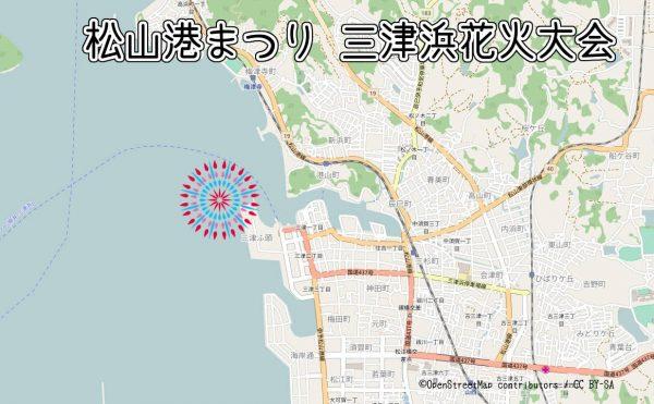 松山港まつり 三津浜花火大会の打ち上げ場所の地図