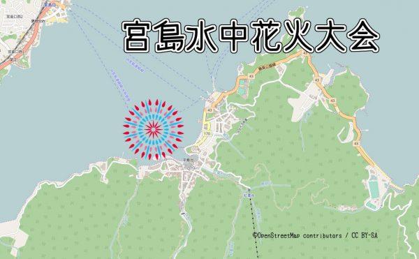 宮島水中花火大会の打ち上げ場所の地図