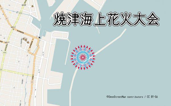 焼津海上花火大会の打ち上げ場所の地図