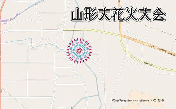 山形大花火大会の打ち上げ場所の地図